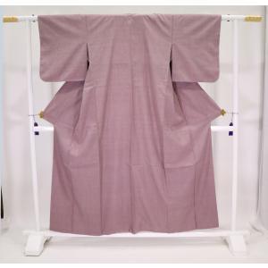 結城紬 身丈161cm 裄65cm 藤色|oribe