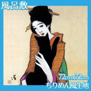 778a4206b2e8 雲柄 生地(女性用着物、浴衣)の商品一覧|ファッション 通販 - Yahoo ...