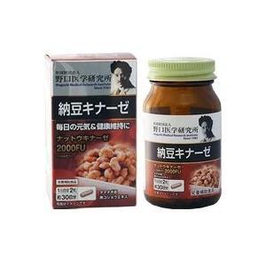 サプリメント納豆キナーゼ  野口医学研究所 |oriennto