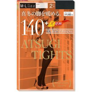 アツギタイツ(ATSUGI TIGHTS) 140Dデニール M〜L 2足組 ブラック黒|oriennto