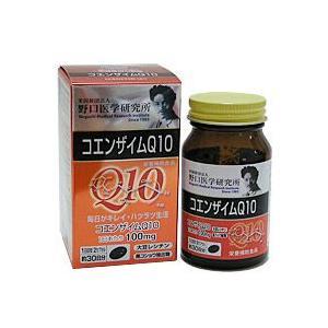 サプリメント コエンザイムQ10 野口医学研究所  |oriennto