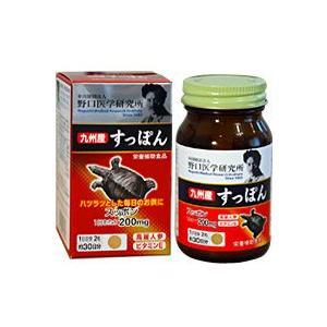 サプリメント 九州産すっぽん 野口医学研究所  |oriennto