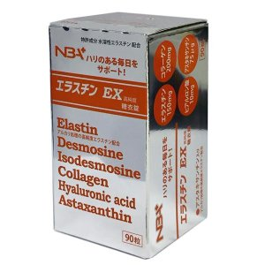 エラスチンEX(90粒)|oriennto