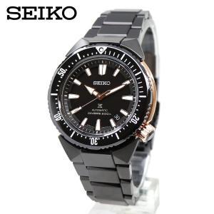 <title>直営ストア SEIKO セイコー PROSPEXプロスペックス ダイバースキューバ 腕時計 自動巻き 200m空気潜水用防水 メンズ SBDC041</title>