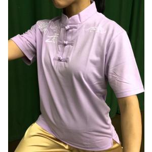 太極拳 ウエア 男女兼用 中国武術用 武柄刺繍チャイナネックドライTシャツ 薄紫 カンフー TAI-CHI