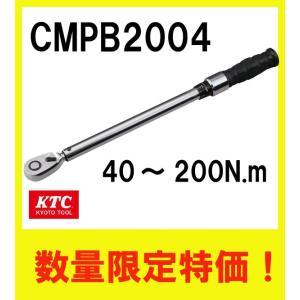 KTC CMPB2004 12.7sq.プレセット型トルクレンチ|oriental-kouki-1