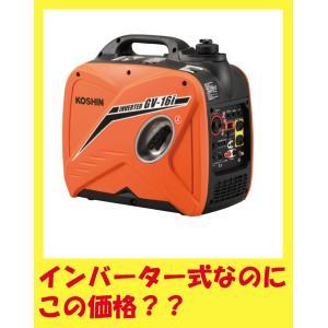 商品特徴  ●低騒音&低振動 騒音値:59〜65db。 ●パソコン使用OK 高品質な電源なので精密機...