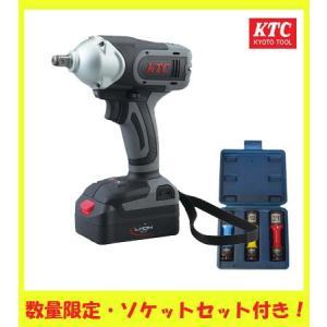 KTC 12.7sq コードレス トルクリミットインパクトレンチセット JTAE411|oriental-kouki-1