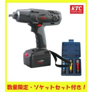 KTC 12.7sq ホイールナット専用コードレス トルクリミットインパクトレンチセット JTAE472|oriental-kouki-1