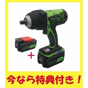 空研/[バッテリーさらに1個サービス]充電式インパクトレンチ 本体セット KW-E190pro-H|oriental-kouki-1