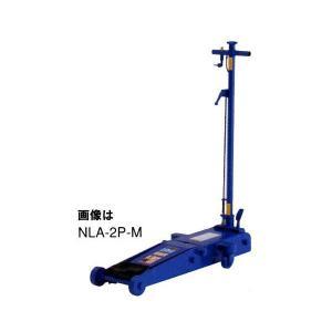 ジャッキ ガレージジャッキ 長崎ジャッキ 低床3T・エアー/手動兼用[日本製] NLA-3P-M /認証工場基準工具|oriental-kouki-1