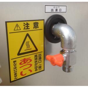 シードニュー S-MV1000 高圧温水洗浄機 (洲本製)|oriental-kouki-1|05
