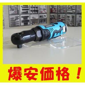 シナノ/SINANO[即納在庫有り]オーシャンブルー9.5sq. エアーミニラチェットレンチ SI-1208EX 新着|oriental-kouki-1