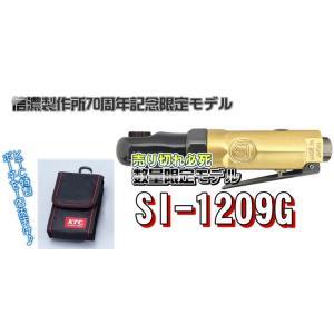 商品特徴   全長:167mmスタンダードなモデルのエアーラチェットレンチ 材質/仕上   ボディ:...