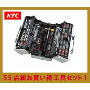 KTC工具セット 9.5sq 55点組 当店オリジナルツールセット(メタリックシルバー)SK35518W|oriental-kouki-1
