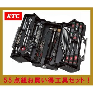 KTC工具セット 9.5sq 55点組 当店オリジナルツールセット(ブラック) SK35518WGBK|oriental-kouki-1