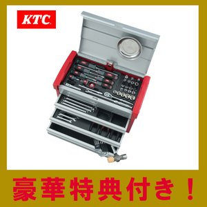 KTC工具セット[豪華特典付き!]  9.5sq 66点組 ツールセット SK36618E|oriental-kouki-1
