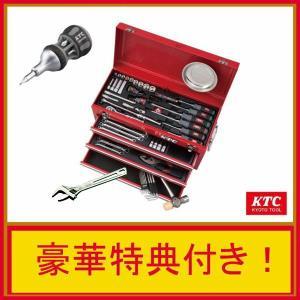 KTC 工具セット/[期間限定特典あり] 9.5sq 67点組 ツールセット(レッド) SK36718X|oriental-kouki-1