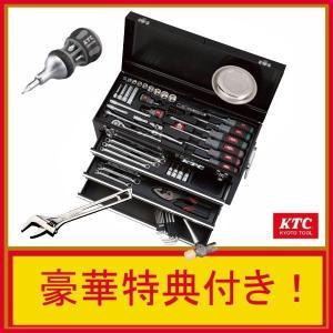 KTC 工具セット/[期間限定特典あり] 9.5sq 67点組 ツールセット(ブラック) SK36718XBK|oriental-kouki-1