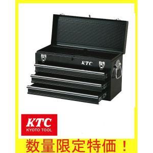 KTC 工具箱/[特典付き] ツールチェスト3段3引出しブラック SKX0213BK|oriental-kouki-1