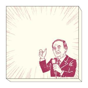 史緒はんこ付箋 スクエア ふせん メモ FM−7586 史緒・演説 60枚入り 日本製 オリエンタルベリー|orientalberry