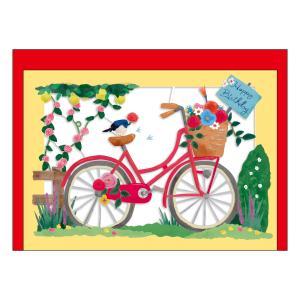 バースデーカード グリーティングカード レーザーカット お誕生日 G-6492 青い鳥 小鳥 お祝い HAPPYBIRTHDAY 定形サイズ  オリエンタルベリー orientalberry