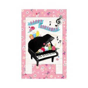 バースデーカード グリーティングカード KANBAN 立てて飾れる お誕生日 G-6942 小鳥 ピアノ お祝い HAPPYBIRTHDAY 定形サイズ  オリエンタルベリー orientalberry
