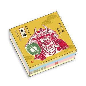 史緒はんこ ブロックメモパッド メモ MP−7088 武将 戦国 4柄各45枚入り 日本製 オリエンタルベリー|orientalberry