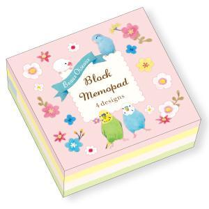 ブロックメモパッド ボー・オワゾー MP-7697 小鳥とお花 フラワー 鳥 メモ BeauxOiseaux 日本製 オリエンタルベリー orientalberry