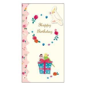 祝儀袋 Beaux Oiseaux お祝い のし袋 中封筒付き 誕生日お祝い バースデー HAPPYBIRTHDAY ハンドメイド 小鳥 鳥 SG-6473 オリエンタルベリー orientalberry