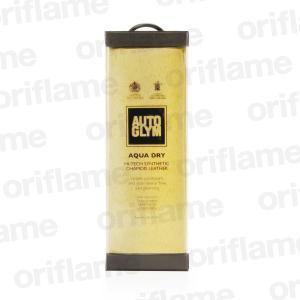 AUTOGLYM(オートグリム)・アクア・ドライ|oriflame