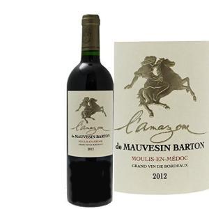 お酒 赤ワイン フランス ボルドー ムーリス・アン・メドックAOC アマゾンヌ・ドゥ・モーヴサン・バルトン メルロー 2012 750ml origin-gourmet