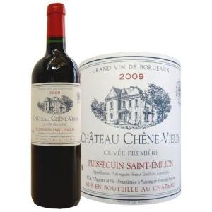 【エリア】 ボルドー、ピュイスガン・サン・テミリヨン  フランスワインが好きな方へのプレゼントにおす...