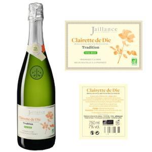 フランスのオーガニックスパークリングワイン ビオ 750ml あすつく origin-gourmet
