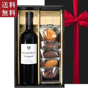 父の日 ギフト 2021 お酒 お菓子 プレゼント 焼き菓子 ワイン セット 赤ワイン スイーツ フ...