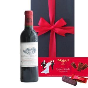 お酒もスイーツもお好きな方に喜ばれる、フランスののミルクチョコレートと赤ワインハーフボトルのセット。...