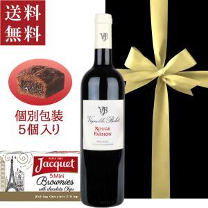 誕生日 プレゼント ワイン 赤ワイン ギフト セット お菓子 クッキー フランス お酒 還暦祝い お...