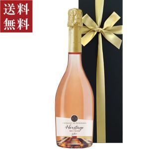 大切なギフトにぜひお選びいただきたいロゼスパークリングワインです。  ◆ジャイアンス「キュヴェ・イン...