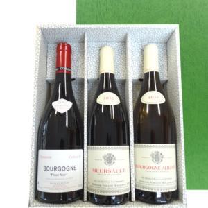 ブルゴーニュの上品な味わいを楽しめる赤白ワイン3本セット。 洗練された味わいは、グリルチキンや牛肉ス...