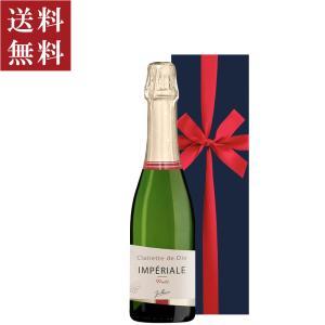 お礼やお返しギフトに人気のフランススパークリングワイン。 ワイン好きな方へお誕生日プレゼントやご結婚...