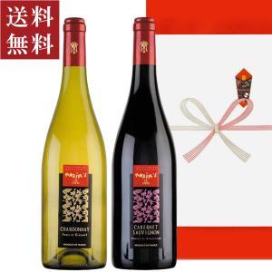 大切な方への贈り物にふさわしい、フランスの高級ブランド「マキシム・ド・パリ」のオリジナルワインセット...