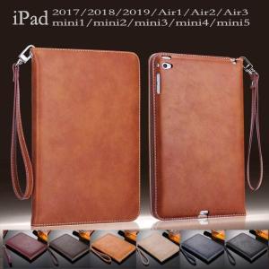 ◆対応機種◆ iPad Pro 10.5 ⇒ A1701 A1709 iPad Air3 ⇒ A21...