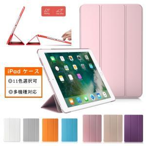液晶フィルムプレゼント おしゃれ  人気 iPad2 iPa...