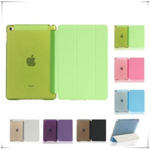 「訳あり」おしゃれ かわいい iPad2 iPad3 iPa...
