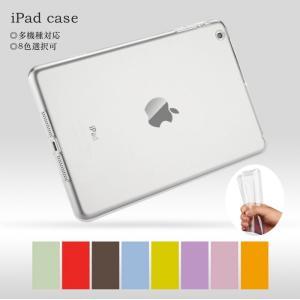 2点セット おしゃれ かわいい 人気 iPad2 iPad3...