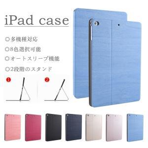 2点セット おしゃれ かわいい 人気 iPad2  iPad...