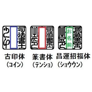 【 15 ミリ角 】のチタン印鑑、ナシ地オリジナル加工手仕上げ|original-inkan|02