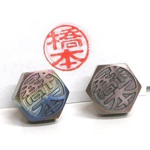 12ミリ−チタン製ボルト印鑑−認め印・銀行印|original-inkan