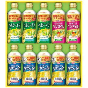 日清オイリオ  ヘルシーバランスセット PTV-50    PTV-50   ヘルシーバランスセット...