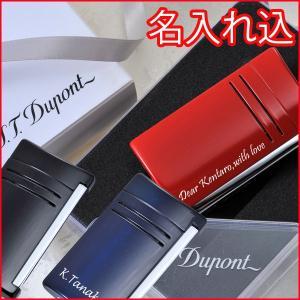 名前入れ プレゼント S.T.Dupont デュポン ライター マキシジェット ブラッシュ original